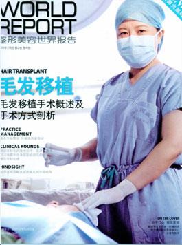 pic cover magazin